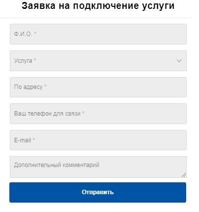 интерсити регистрация