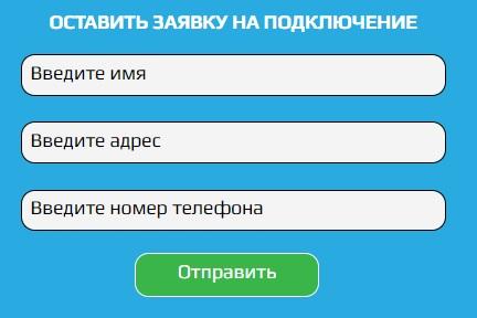 Интернет 42 регистрация