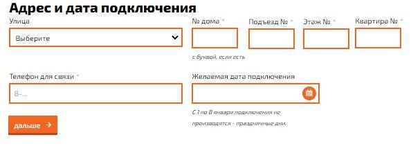 икс регистрация