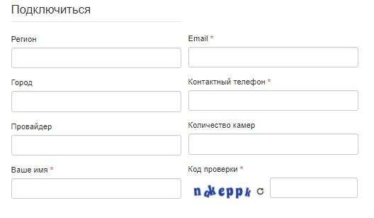 интеркомтел регистрация