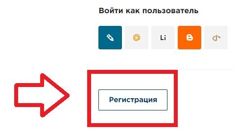 дорхан регистрация