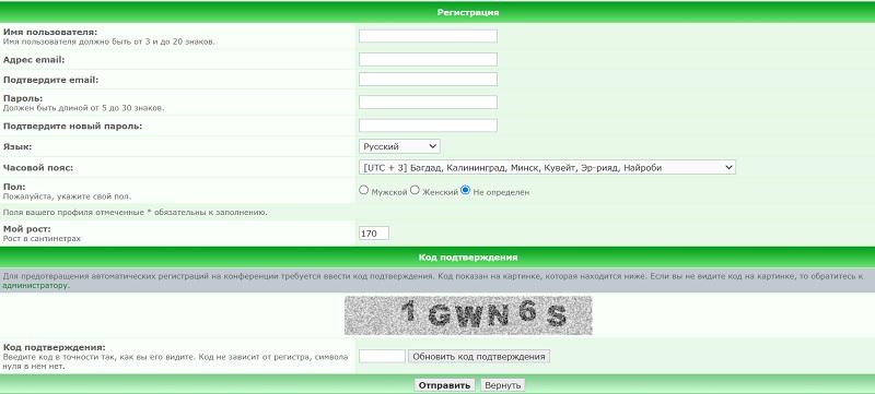 регистрация катализатор