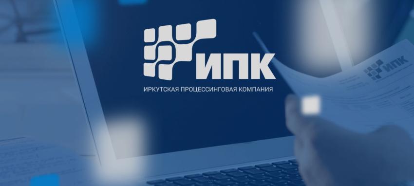 ИПК логотип