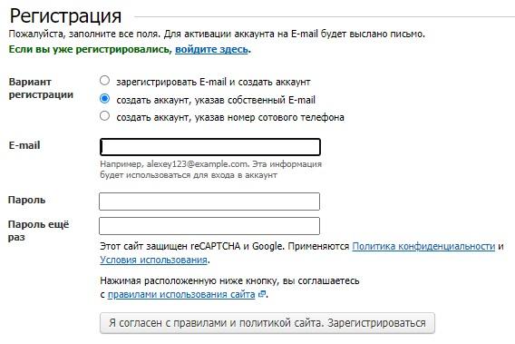 е1 регистрация