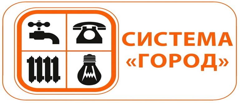 sistemagorod.ru
