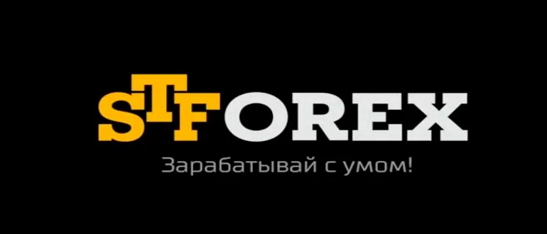 STForex