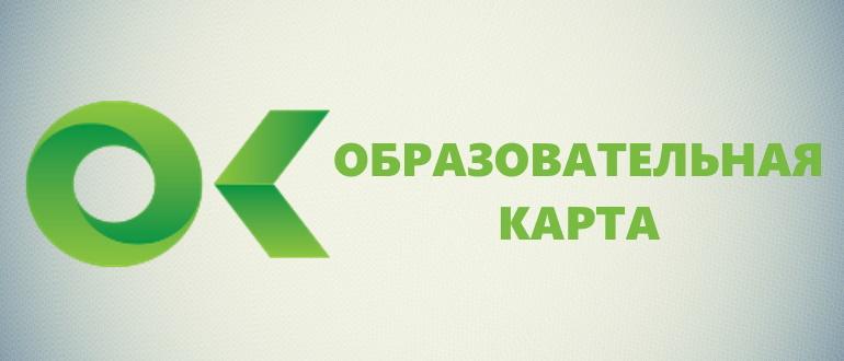 obrkarta.ru