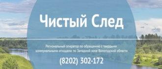 sled35.ru
