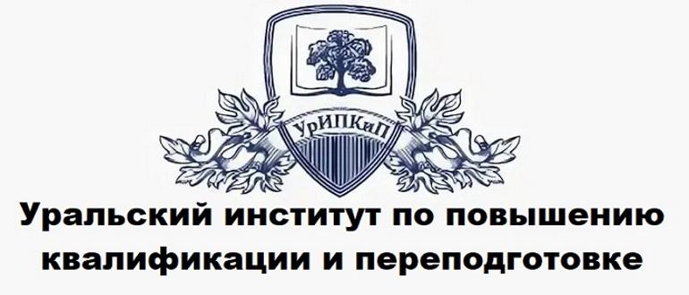 urgaps.ru