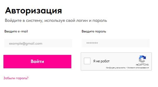 Интернет-анкета вход