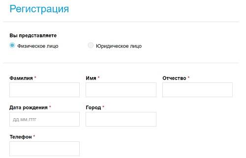 регистрация казмунай