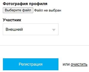 кнопка регистрации каз мунай