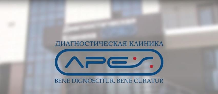 апекс КЛИНИКА