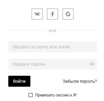 ЕПН КЭШБЕК вход1
