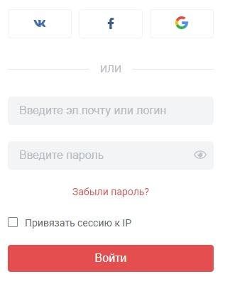 ЕПН КЭШБЕК вход2