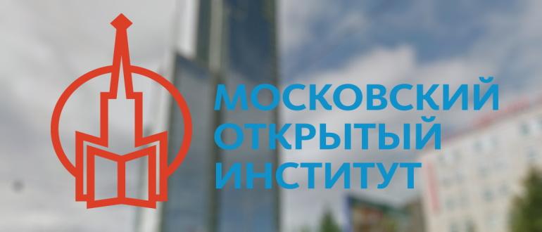moi.edu.ru