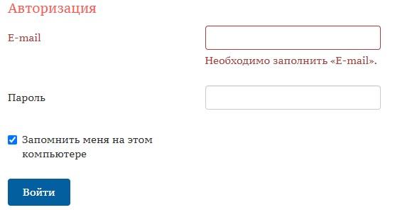 vodokanalrnd.ru вход