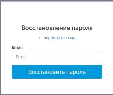 Нумероскоп пароль