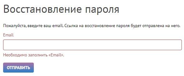 Омскгоргаз пароль