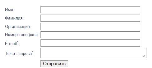 Облком регистрация
