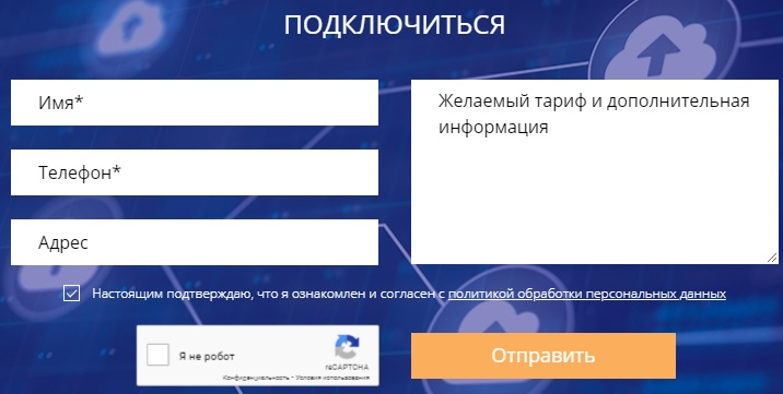 ВГС заявка