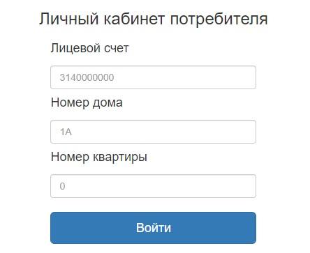 vsbt174.ru вход