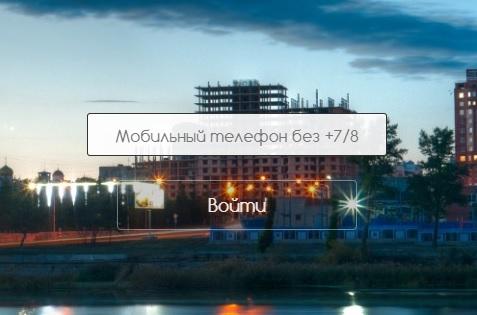 Газком74.ру вход