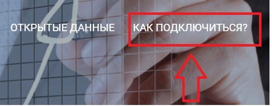 ГАСУ Управление регитсрация