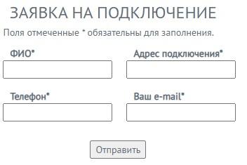 Викс заявка