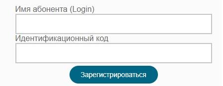 МЭИ БАРС регистрация