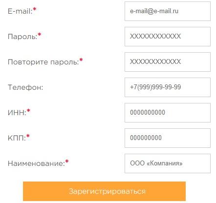 НПС регистрация