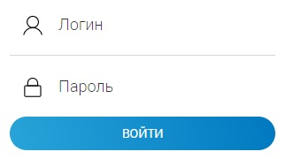 ОмскМежрегионГаз вход