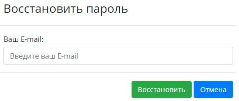 ПГСХА пароль
