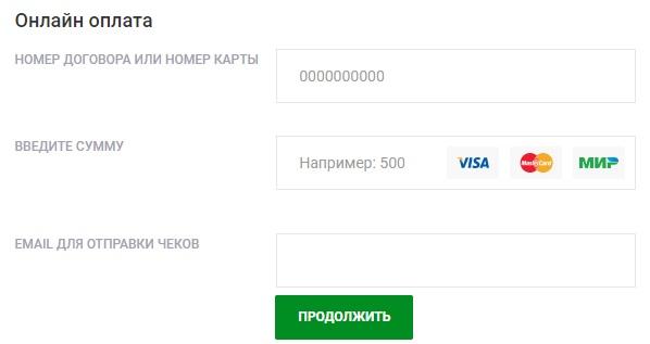 НТВ Плюс оплата