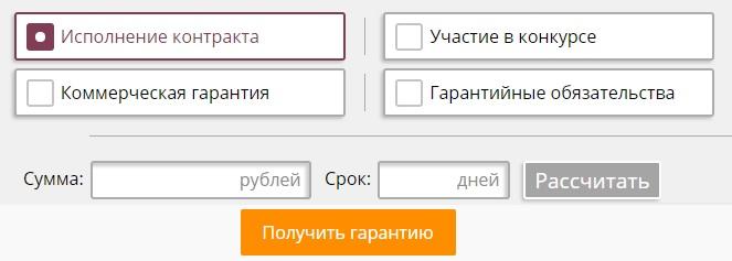 Держава Онлайн сервис