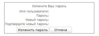Димп Тиенс пароль