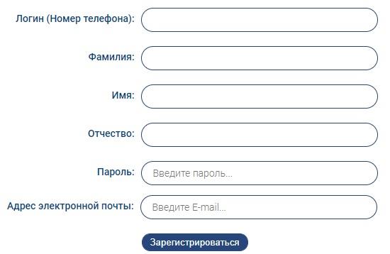 Вологдагортеплосеть регистрация