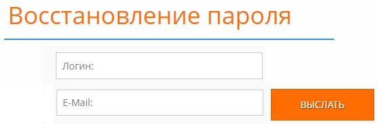 Е-Офис 24 пароль
