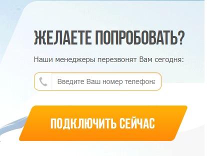 Е-Юганск заявка