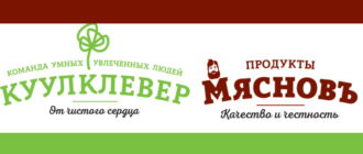 Мяснов