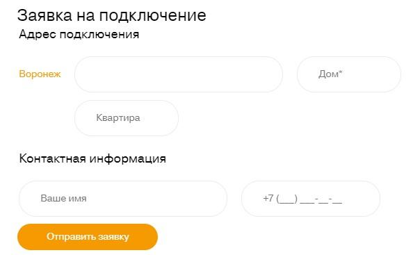 Sumtel заявка