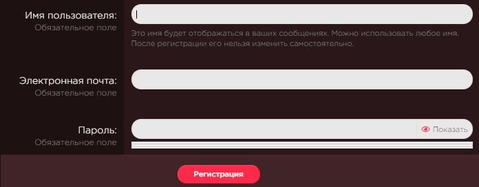 Евольв РП регистрация