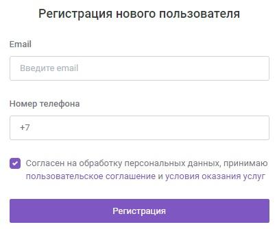 Кактус регистрация