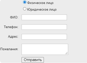 ПроЛинк заявка