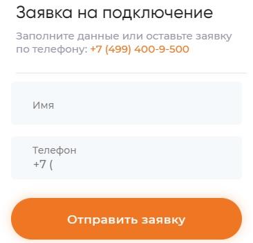 Цифра 1 заявка