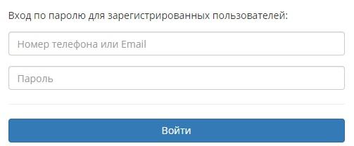 ЕвроАвто РФ вход