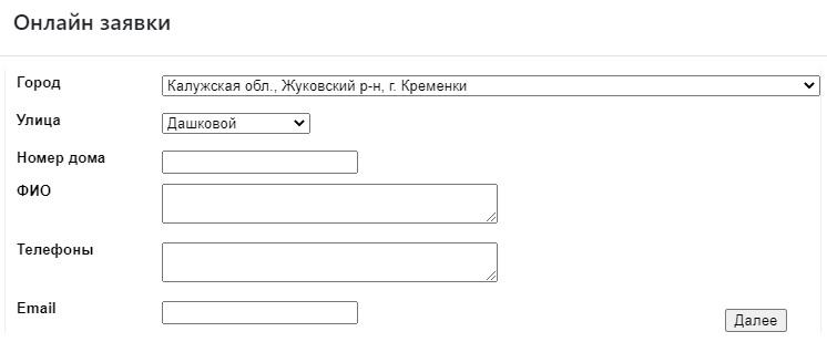 РиалКом заявка