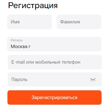 Башинформсвязь регистрация