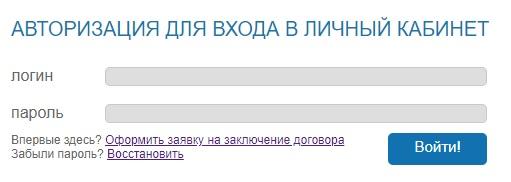 M-road.ru вход