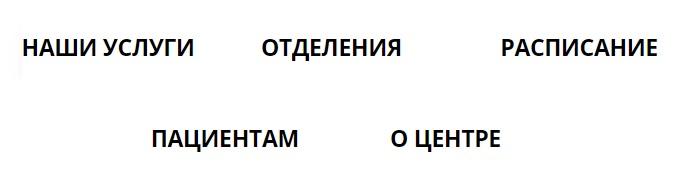 lk.skkdc.ru разделы